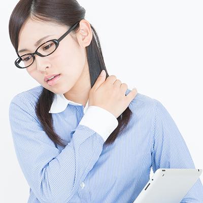 肩、首の痛み