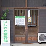 福井市で鞭打ち治療ができる整骨院は?鞭打ちの症状や治療方法まで紹介
